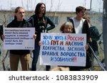 vladivostok  russia   may 05 ... | Shutterstock . vector #1083833909