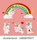 character design 4 cute unicorn ...   Shutterstock .eps vector #1083870077