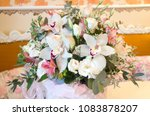 bride bouquet. white and pink... | Shutterstock . vector #1083878207