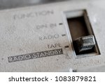 radio function selector switch... | Shutterstock . vector #1083879821