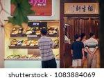 bangkok   thailand   april 15 ... | Shutterstock . vector #1083884069