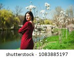 beautiful young brunette with... | Shutterstock . vector #1083885197
