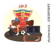 soccer fan celebrating goal at... | Shutterstock .eps vector #1083895895