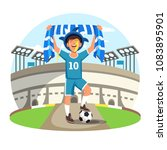 soccer or football fan with... | Shutterstock .eps vector #1083895901
