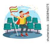football or soccer supporter.... | Shutterstock .eps vector #1083896075