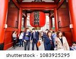 tokyo japan   march 27  2018  ... | Shutterstock . vector #1083925295