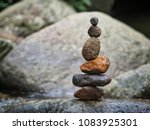 the art of balance of stones. | Shutterstock . vector #1083925301