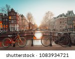 canal crossroads at... | Shutterstock . vector #1083934721