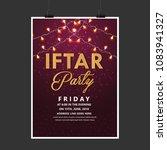 a beautiful invitation card  ... | Shutterstock .eps vector #1083941327