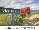 sign at meditation mount... | Shutterstock . vector #108394991