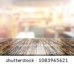 closeup top wood table with... | Shutterstock . vector #1083965621
