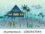 hari raya kampung scene...   Shutterstock .eps vector #1083967094