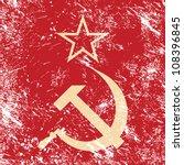 Постер, плакат: Communism CCCP Soviet