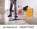 low section of male janitor... | Shutterstock . vector #1083973499