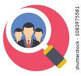 recruitment . flat icon of... | Shutterstock .eps vector #1083975581