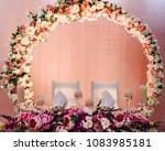 festive table  arch  stands... | Shutterstock . vector #1083985181