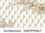 3d capitone wallpaper design... | Shutterstock . vector #1083995867