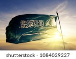 saudi arabia national flag... | Shutterstock . vector #1084029227