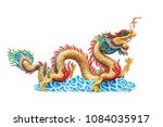 Golden chinese dragon clip art...
