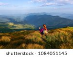 among the nice green hummocks... | Shutterstock . vector #1084051145