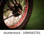 color image of a vintage... | Shutterstock . vector #1084062701