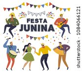 festa junina brazil june...   Shutterstock .eps vector #1084066121