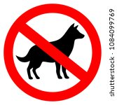 Stock vector no dog allowed vector sign on white background 1084099769
