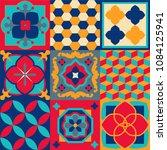 hydraulic tiles pattern vector. ... | Shutterstock .eps vector #1084125941