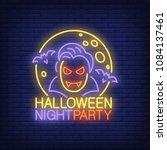 halloween night party neon sign.... | Shutterstock .eps vector #1084137461