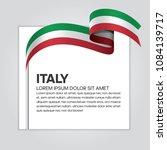 italy flag background | Shutterstock .eps vector #1084139717