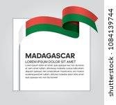 madagascar flag background | Shutterstock .eps vector #1084139744