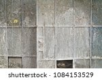 gray abstract urban background... | Shutterstock . vector #1084153529