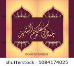 illustration of ramadan kareem. ...   Shutterstock .eps vector #1084174025