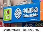 beijing  china may 29  2017 ... | Shutterstock . vector #1084222787