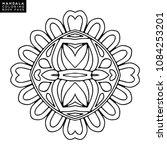 vector mandala background | Shutterstock .eps vector #1084253201