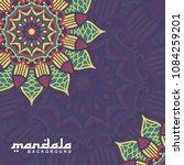 mandala background vector | Shutterstock .eps vector #1084259201