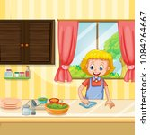 mother cleaning and preparing... | Shutterstock .eps vector #1084264667