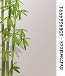 chinese retro style bamboo... | Shutterstock .eps vector #1084264991