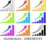 increasing graph and arrow set | Shutterstock .eps vector #1084284191