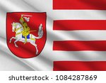 flag of dithmarschen is a... | Shutterstock . vector #1084287869