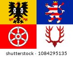 flag of unstrut hainich is a... | Shutterstock .eps vector #1084295135