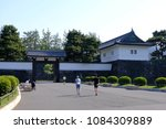 tokyo imperial palace  | Shutterstock . vector #1084309889