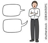vector set of businessman... | Shutterstock .eps vector #1084345091