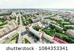 aerial city view with... | Shutterstock . vector #1084353341