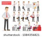 young businessman working... | Shutterstock .eps vector #1084356821