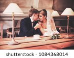 the newlyweds hug each other in ...   Shutterstock . vector #1084368014