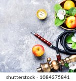east hookah with the aroma... | Shutterstock . vector #1084375841