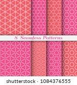seamless pattern set in arabic... | Shutterstock .eps vector #1084376555
