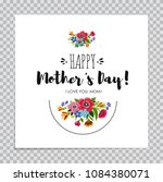 elegant happy mothers day card... | Shutterstock .eps vector #1084380071