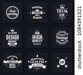 vintage retro vector logo for... | Shutterstock .eps vector #1084391321